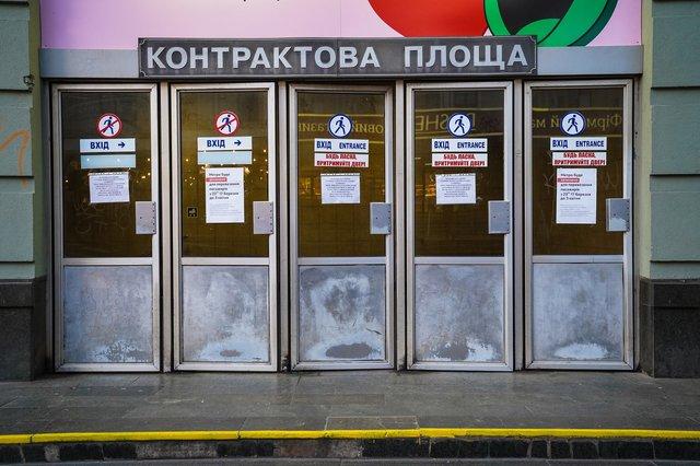 Правила карантину в Україні оновили: що можна і не можна - фото 411194