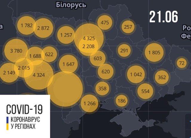 Новини про коронавірус в Україні: скільки хворих на Covid-19 станом на 21 червня - фото 411319