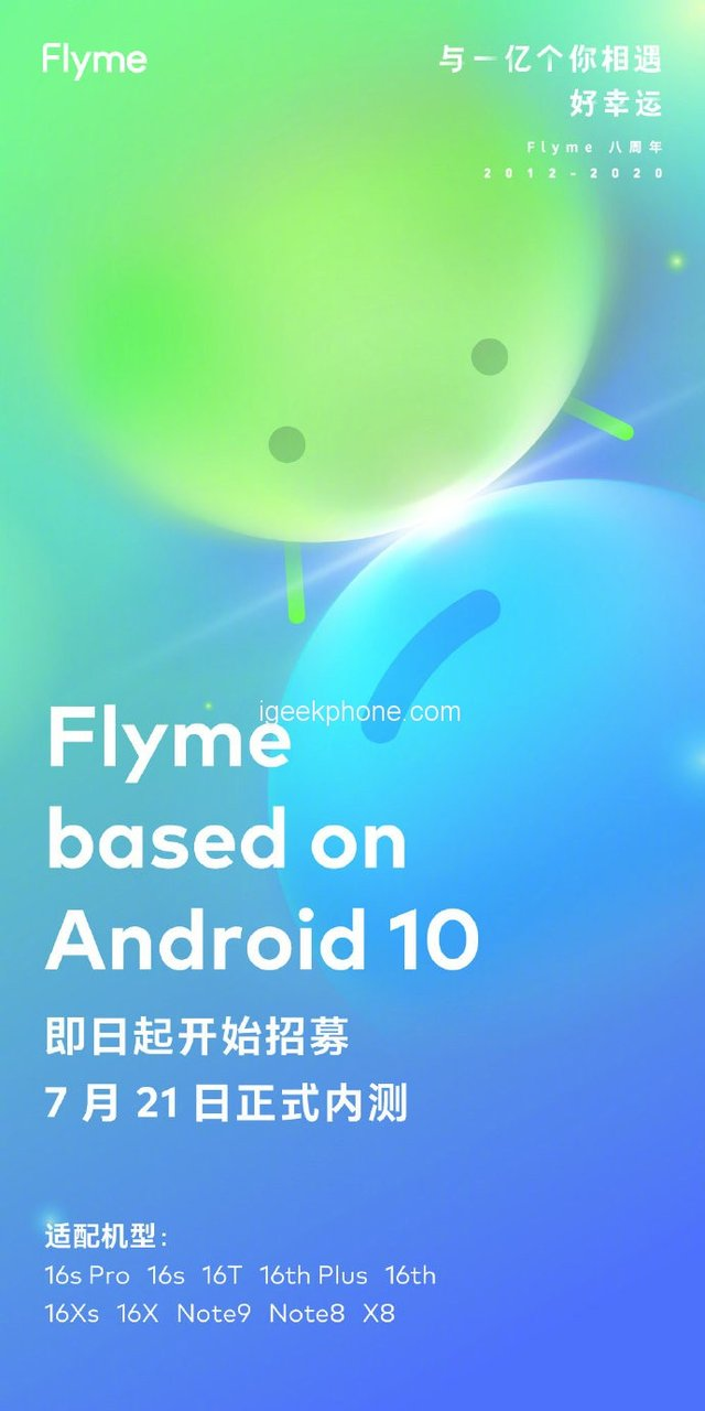 Meizu анонсувала нову версію Flyme 8 на базі Android 10 - фото 411835