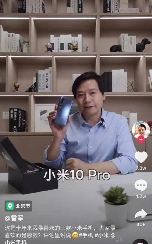 Глава Xiaomi назвав три свої найулюбленіші смартфони компанії - фото 412495