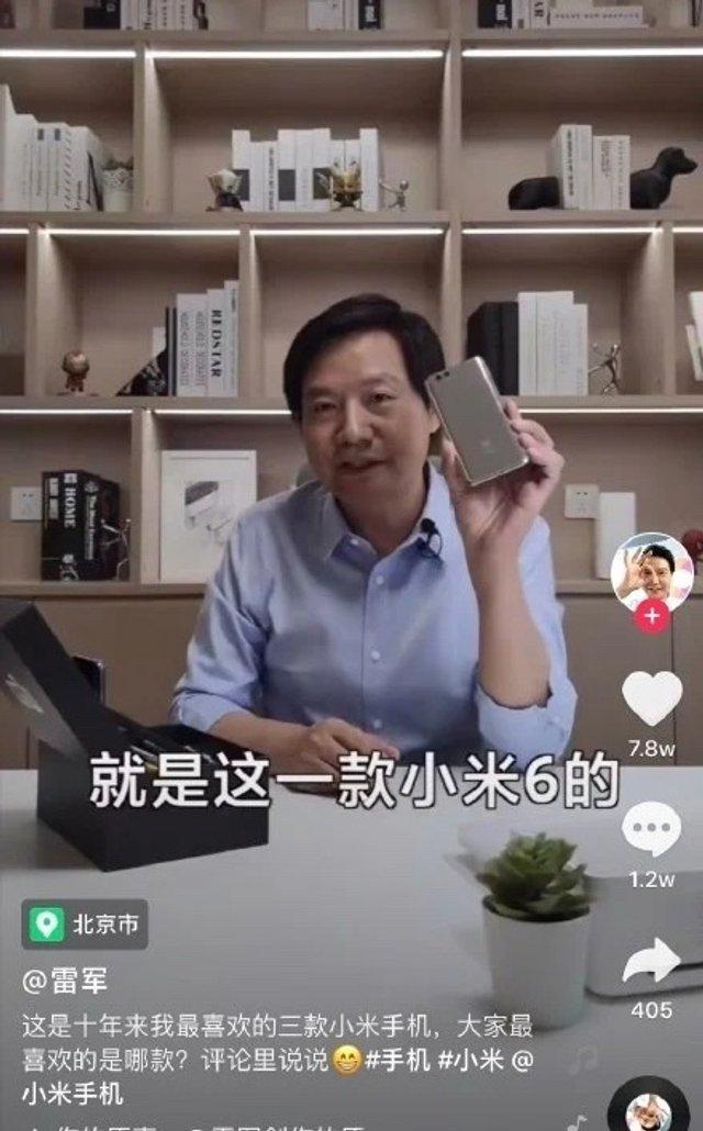 Глава Xiaomi назвав три свої найулюбленіші смартфони компанії - фото 412496