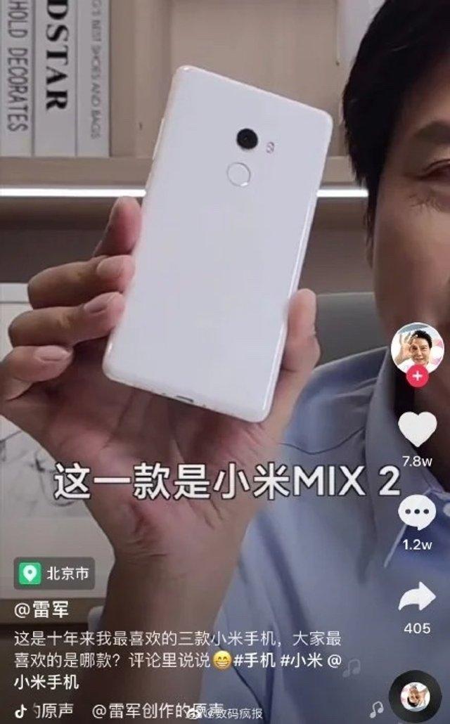Глава Xiaomi назвав три свої найулюбленіші смартфони компанії - фото 412497