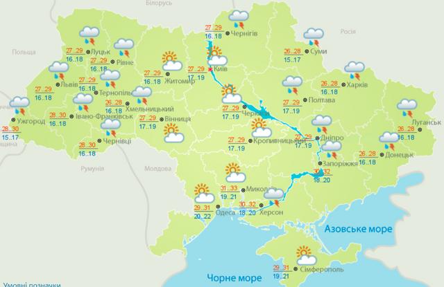 Погода в Україні 29 червня: точний прогноз на понеділок - фото 412749