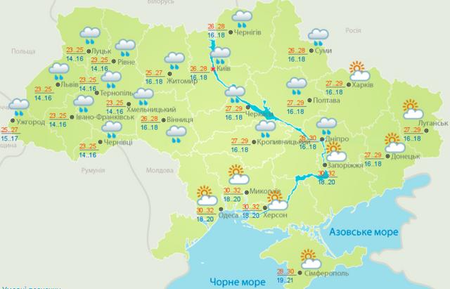 Погода в Україні 30 червня: у яких областях дощитиме - фото 412877
