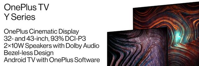 OnePlus представила лінійку телевізорів: смачна ціна та Android TV - фото 413698