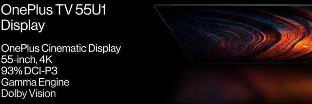 OnePlus представила лінійку телевізорів: смачна ціна та Android TV - фото 413699