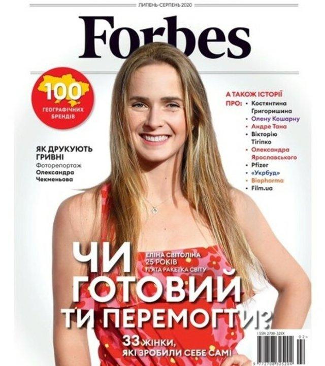 Еліна Світоліна потрапила на обкладинку Forbes - фото 413922