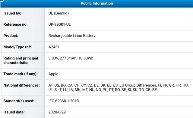 Інсайдери розкрили інформацію про акумулятори в iPhone 12: не все так однозначно - фото 415556