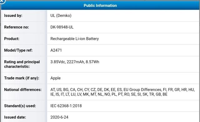 Інсайдери розкрили інформацію про акумулятори в iPhone 12: не все так однозначно - фото 415557