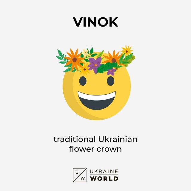 Чуб та вінок: круті українські емодзі, які ви захочете собі зберегти - фото 416878