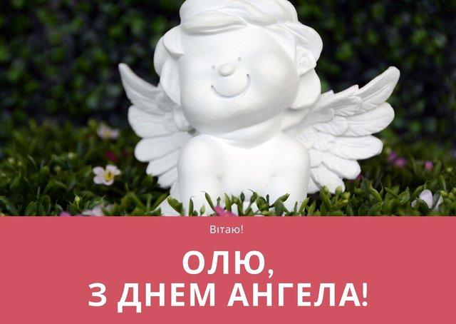 Привітання на День ангела Ольги 2020 у прозі: побажання своїми словами - фото 417127