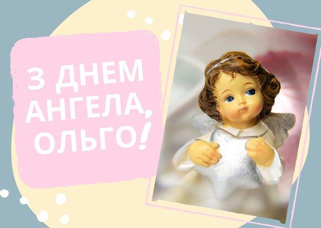 Привітання на День ангела Ольги 2020 у прозі: побажання своїми словами - фото 417129