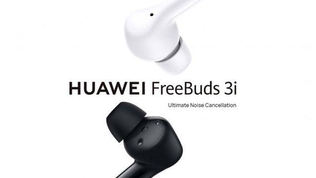 Huawei представила нові бездротові навушники - фото 417389