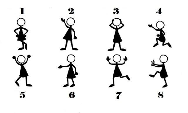 Тест: оберіть фігуру і визначте свою сильну сторону - фото 417582