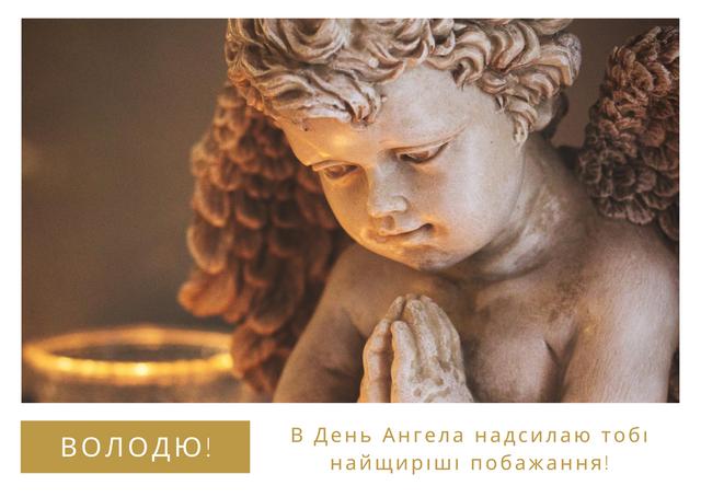 Картинки з Днем ангела Володимира 2020: вітальні листівки і відкритки - фото 417643