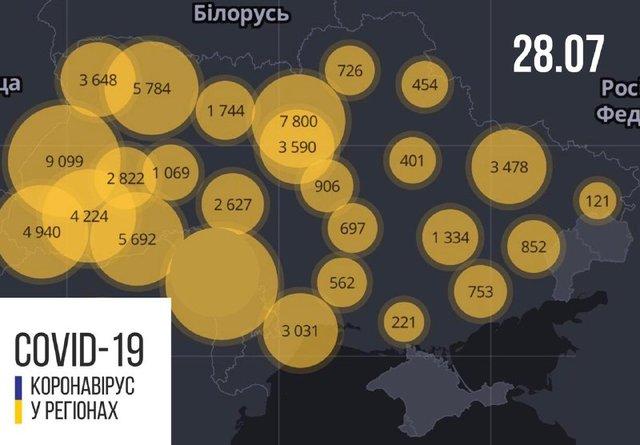 Новини про коронавірус в Україні: скільки хворих на Covid-19 станом на 28 липня - фото 417847