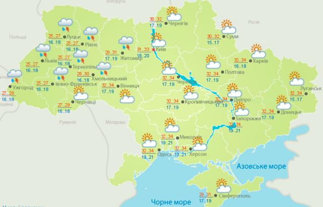 Погода в Україні 29 липня: від спеки до грозових дощів - фото 417922