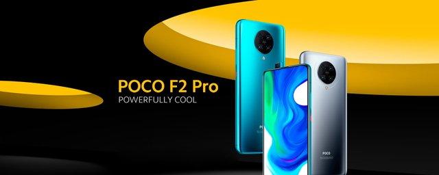 POco F2 Pro може похизуватися потужним процесором - фото 418312