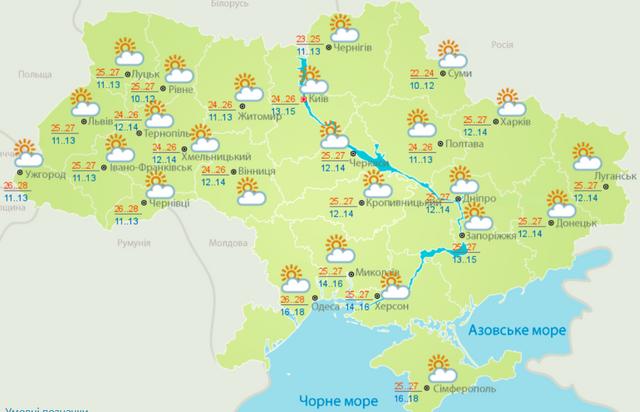 Погода в Україні 3 серпня: у яких областях пройдуть дощі - фото 418821
