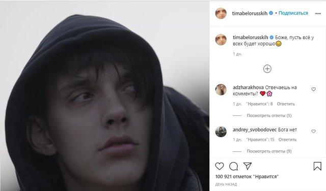 Мовчати – не варіант: як зірки відреагували на протести в Білорусі - фото 420457