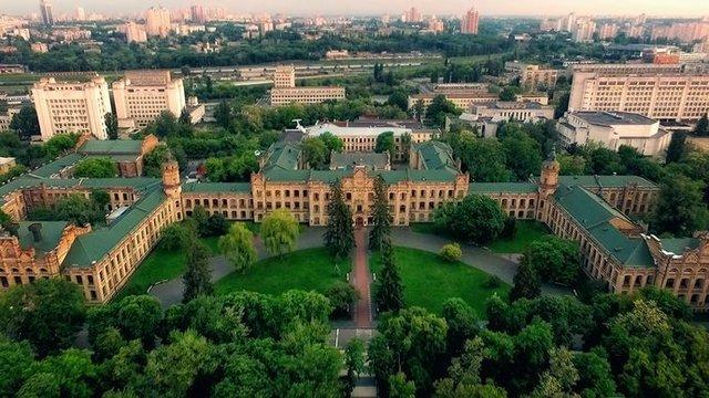Київський політехнічний інститут - фото 421891