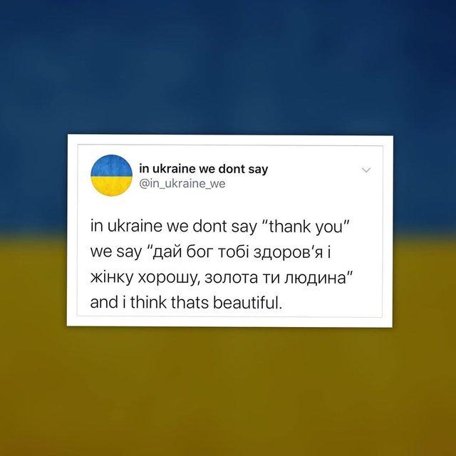 В Україні ми говоримо так: добірка кумедних мемів, які смішні, бо правдиві - фото 422177