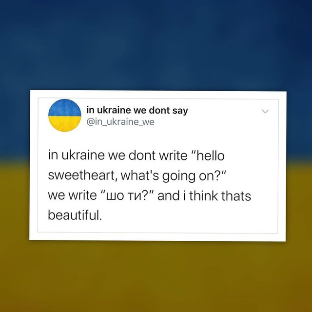 В Україні ми говоримо так: добірка кумедних мемів, які смішні, бо правдиві - фото 422178