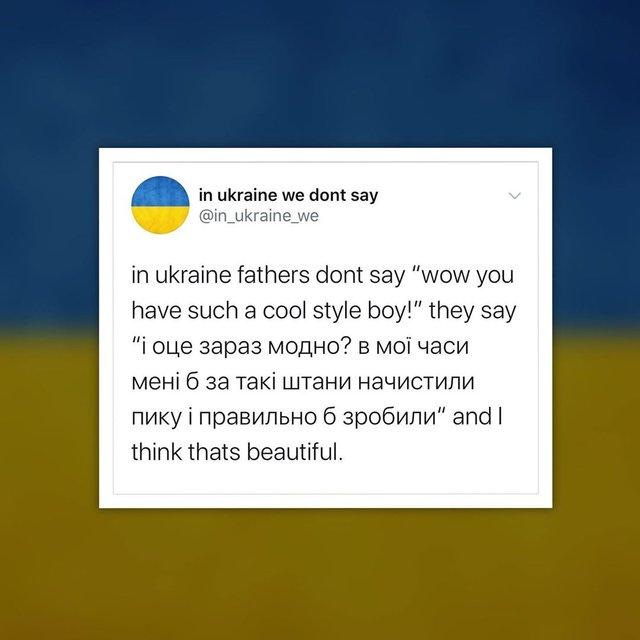 В Україні ми говоримо так: добірка кумедних мемів, які смішні, бо правдиві - фото 422182