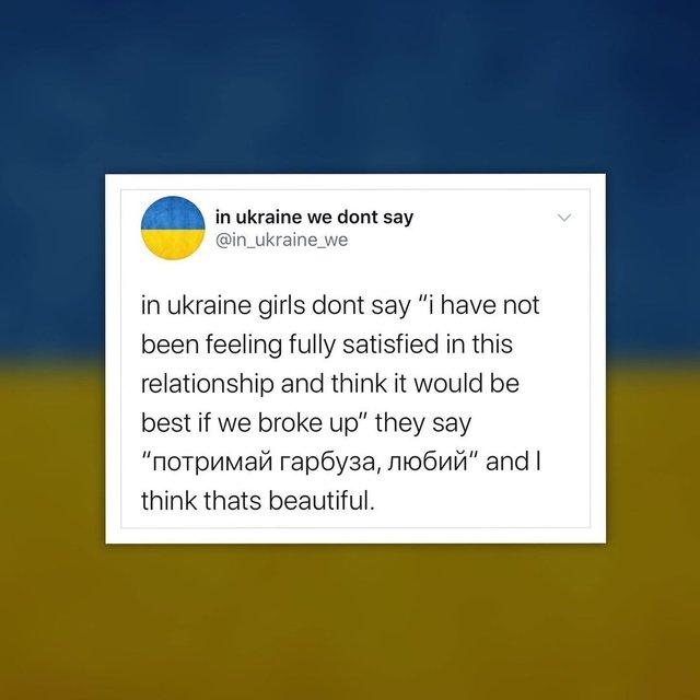 В Україні ми говоримо так: добірка кумедних мемів, які смішні, бо правдиві - фото 422189