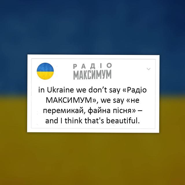 В Україні ми говоримо так: добірка кумедних мемів, які смішні, бо правдиві - фото 422215