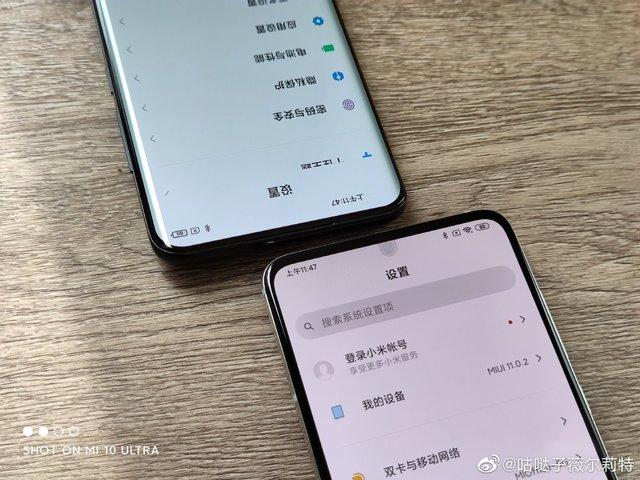 Xiaomi показала, як працює вбудована в екран камера нового покоління - фото 422611