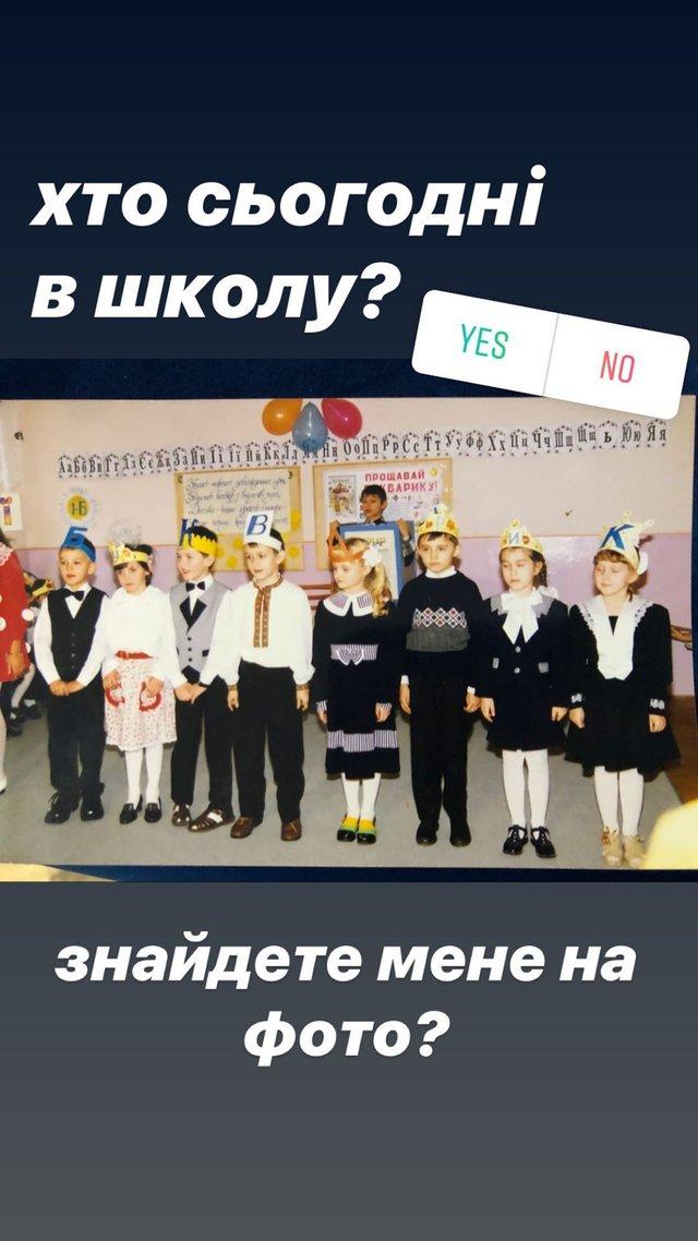 Остапчук веде дочку в перший клас, а Ivan NAVI згадує шкільні роки: зіркова фотодобірка - фото 423120