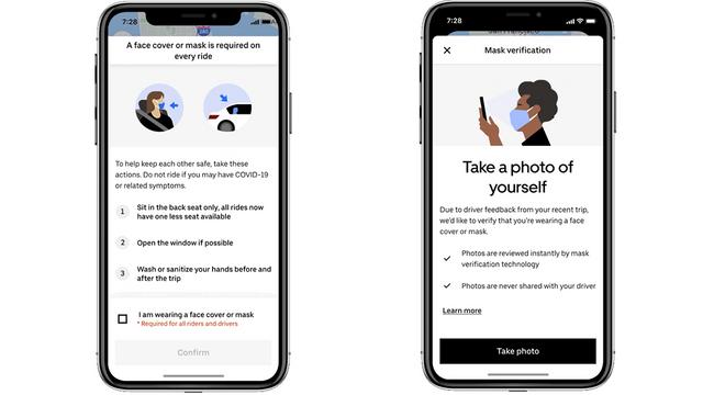 Uber проситиме користувачів зробити селфі, щоб підтвердити наявність маски - фото 423320