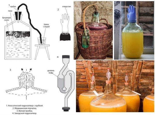 Як зробити смачний яблучний сидр вдома: фотоінструкція - фото 423949