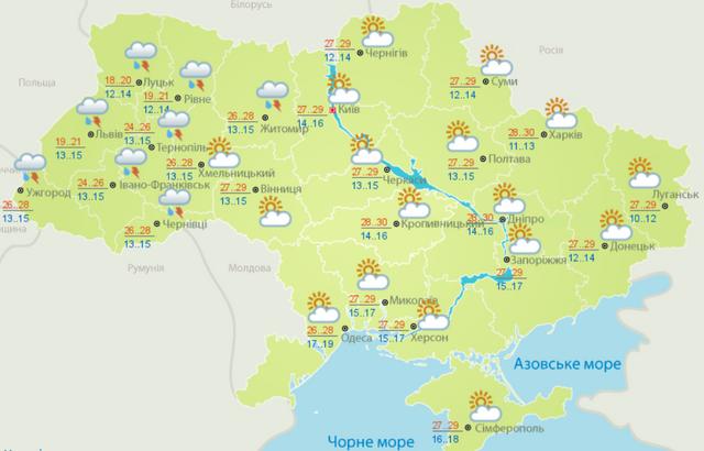 Погода в Україні 7 вересня: де очікуються дощі - фото 424076
