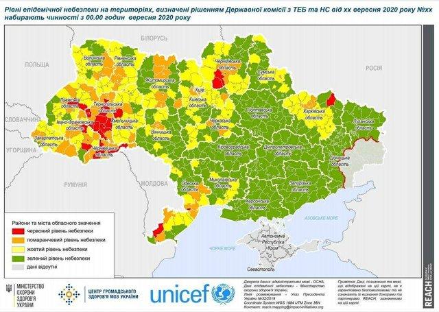 В Україні зміняться карантинні зони з 14 вересня: оновлена карта і список - фото 424727