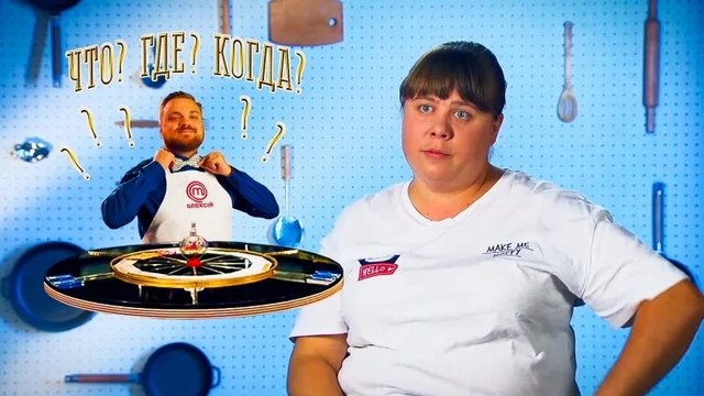 МастерШеф 10 сезон – дивіться 3 випуск кулінарного шоу - фото 425025