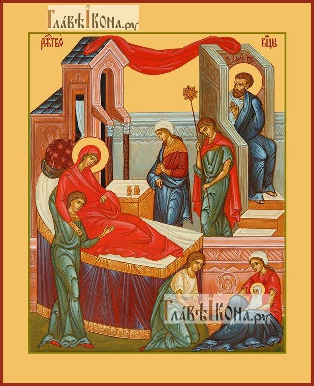 Різдво Пресвятої Богородиці - фото 426320