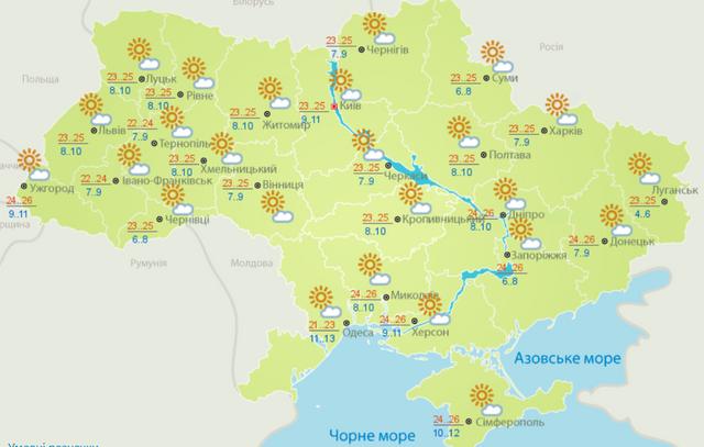 Погода в Україні 23 вересня: точний прогноз на сьогодні - фото 426884