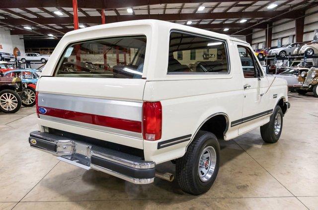 Майже без пробігу: 29-річний Ford Bronco в ідеальному стані виставили на продаж - фото 428317