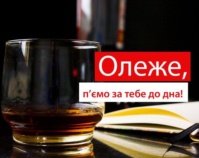 Привітання з Днем ангела Олега 2020: смс, вірші та проза на іменини - фото 428532