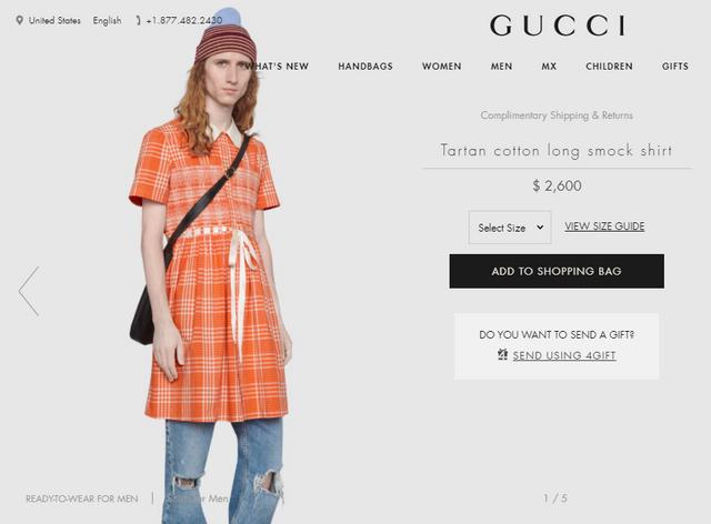 Модний будинок Gucci представив плаття для чоловіків: фото - фото 428636