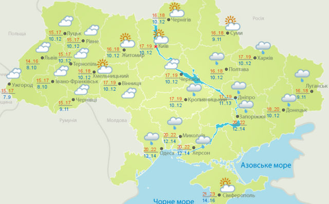 Погода в Україні 11 жовтня: точний прогноз на сьогодні - фото 429744