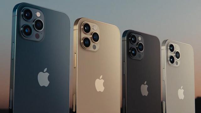 Скільки можуть коштувати нові iPhone 12 в Україні - фото 430175