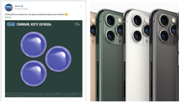 Durex використала презентацію iPhone 12 для реклами презервативів: фото - фото 430498