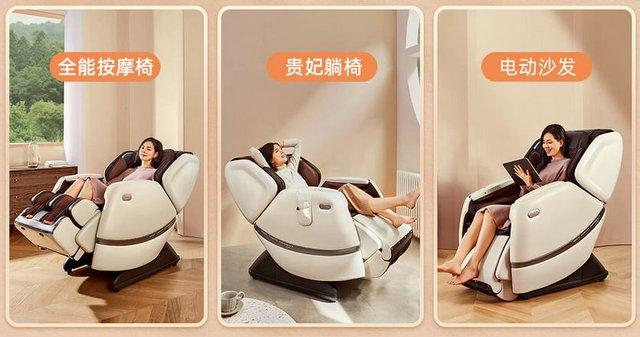 Про нього мріяв би кожен: Xiaomi представила 'розумне' масажне крісло - фото 436728