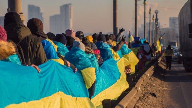В Україні відзначають День Соборності  - фото 444271