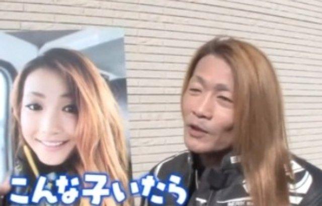 Популярна блогерка з Японії виявилася 50-річним байкером (фото) - фото 452062