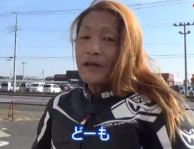 Популярна блогерка з Японії виявилася 50-річним байкером (фото) - фото 452063