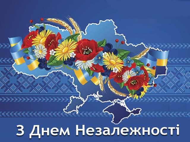 ВІтання міського голови Юрія ЯГОДКИ  з Днем Державного прапора та 30-ю річницею незалежності України